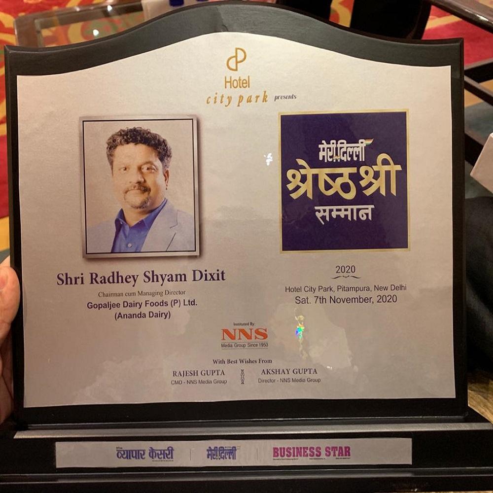 NNS मीडिया द्वारा मेरी दिली श्रेष्ठ श्री सम्मान